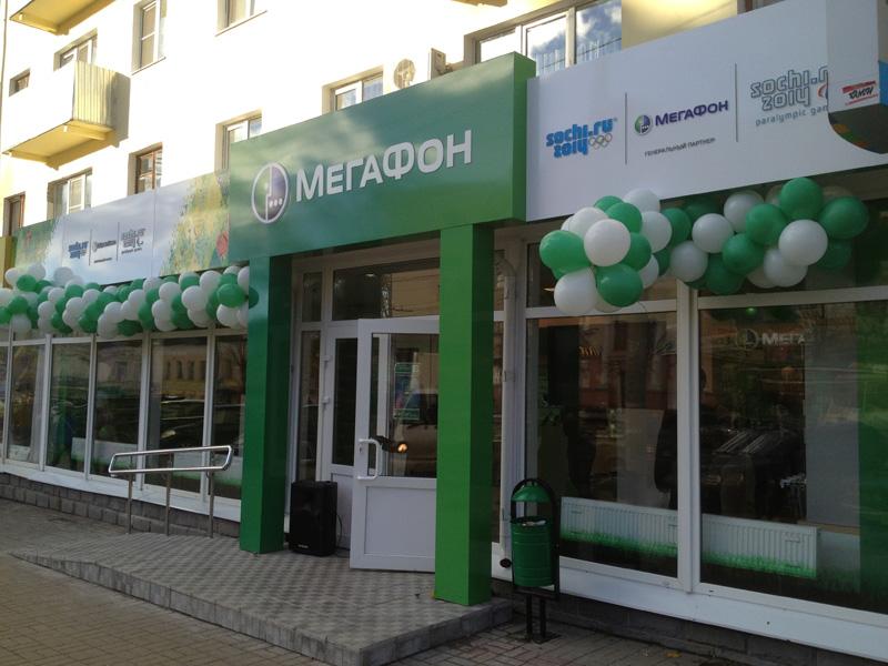 В новых салонах жители Курска и Калуги смогут приобрести телефоны